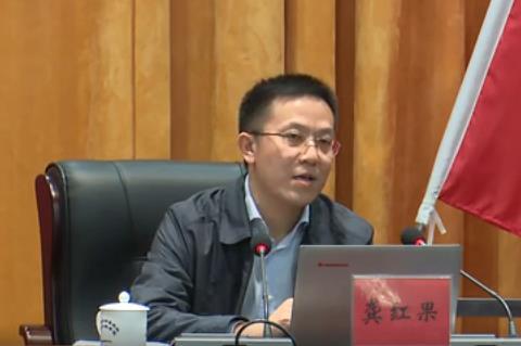 干部选拔任用与干部监督政策——湖南省委组织部干部监督处处长 龚红果