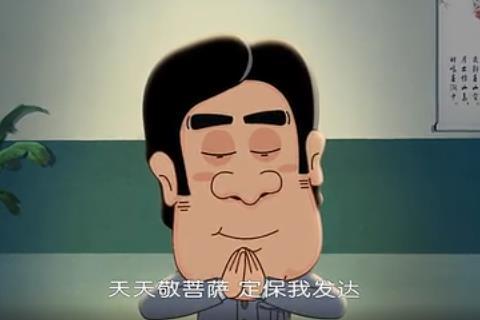 第1集 「彭三叔修庙记」
