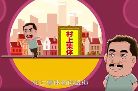 第5集 「刘老满失职记」