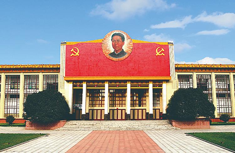 中国共产党长沙历史馆