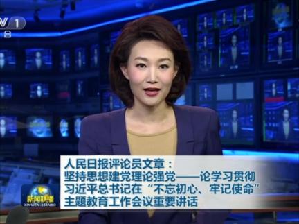 人民论坛评论员文章_红星网_中共湖南省委组织部