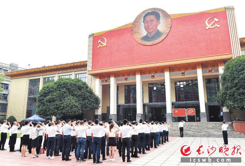 中国共产党长沙历史馆全新亮相