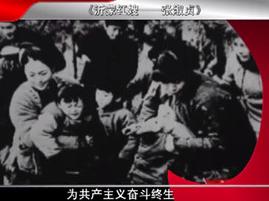 共产党员(904期)