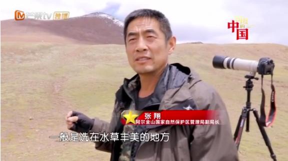 《可爱的中国》第六集:张翔 大爱无悔献净土