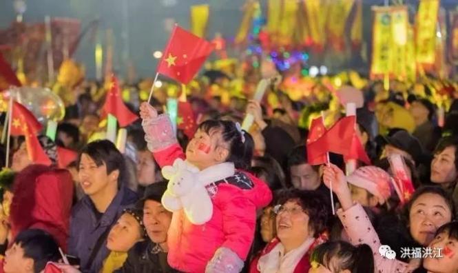 """向祖國表白免票3年 洪江古商城推出""""中華情""""活動"""