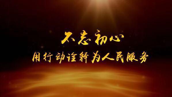 《赤子初心》第三十五集:周玉莲