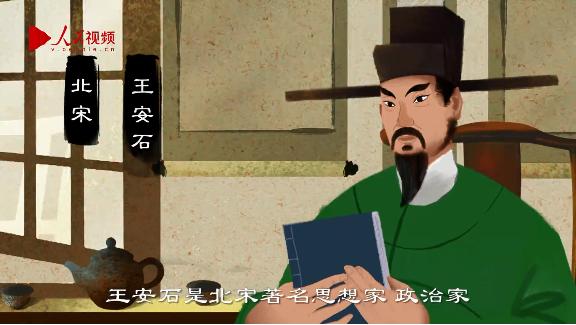 《习近平讲故事》(第二季)第五集:政治家的抱负
