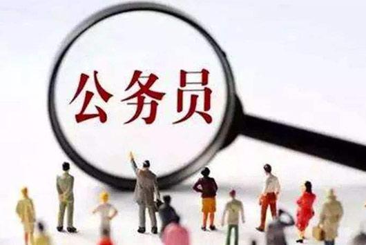 湖南2020年省考继续向基层倾斜 乡镇事业站所人员等纳入定向招录范围