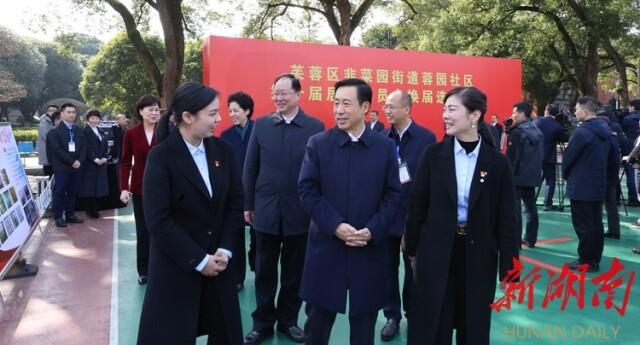 许达哲毛伟明李微微乌兰等省领导参加社区居民委员会换届选举投票