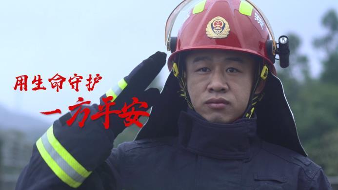 """《红色潇湘 身边榜样》曾杰毅:冲锋在前的""""尖刀""""卫士"""