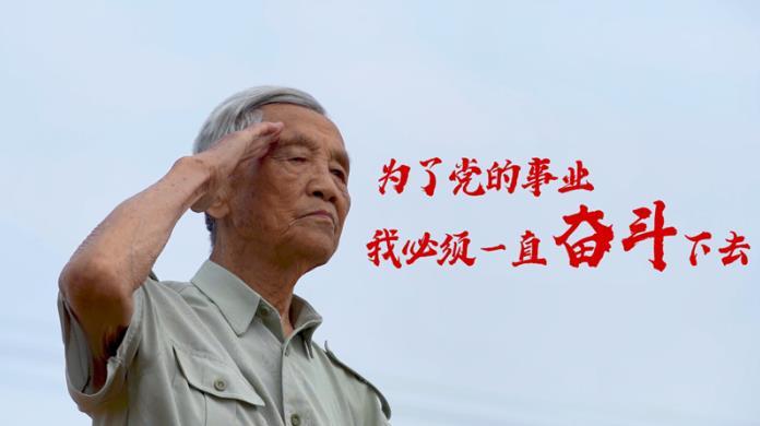 """《红色潇湘 身边榜样》朱再保:九旬老兵的环保公益""""战场"""""""