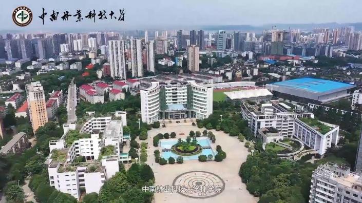 中南林业科技大学林学院经济林教工党支部