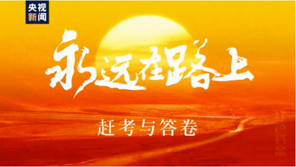 77年前 毛澤東為何要求全黨學習《甲申三百年祭》?